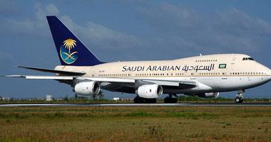 موافقة Saudi Arabian على الانضمام لتحالف Sky team فى 2012