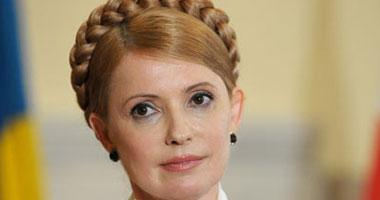 تيموشينكو تتهم رئيس أوكرانيا بعرقلة اتفاقيات هامة مع الاتحاد الأوروبى