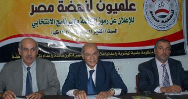 """جانب من المؤتمر الصحفى """"علميون لنهضة مصر"""""""