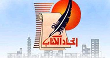 غدا.. اتحاد كتاب مصر يسلم الفائزين بجوائز الاتحاد 2017 / 2018