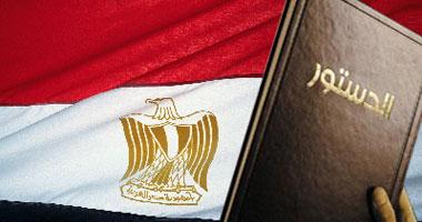 """""""اليوم السابع"""" ينشر المسودة النهائية للدستور المصرى"""
