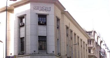 """البنوك تجمد أرصدة 702 إخوانى بينهم """"مرسى"""" و""""الشاطر"""" و""""مالك"""" S10201117192117"""