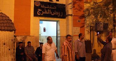 إصابة ضابطين ومقتل شخص فى هجوم مسلح على قسم روض الفرج