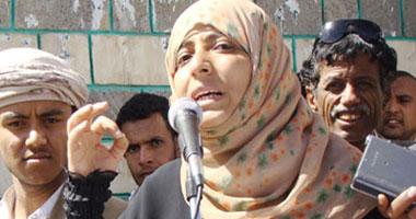 """مؤسسة المرأة العربية تطالب بسحب """"نوبل"""" من توكل كرمان لارتباطها بكيان إرهابى"""