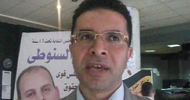 مؤتمر صحفى لـ الإعلام الإلكترونى  لمواجهة الفكر الإرهابى الأحد المقبل اليوم السابع