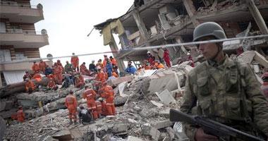 """زلزال بقوة 4.5 يضرب ولاية """"مين"""" الأمريكية s10201127103722.jpg"""