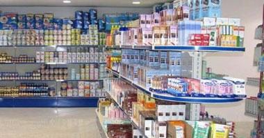 """غرفة صناعة الأدوية: انتهاء 95 % من مواد قانون """"هيئة الدواء المصرية"""""""