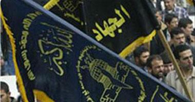 حركة الجهاد الإسلامى - أرشيفية