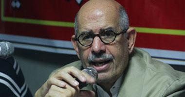 """إسرائيل تهاجم """"البرادعى"""" وتتهمه بالعمل"""