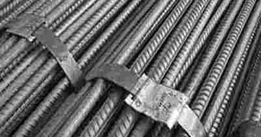 شركة الحديد والصلب بحلوان