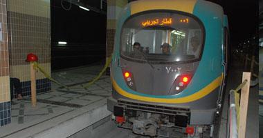 قطارات الخط الثالث للمترو