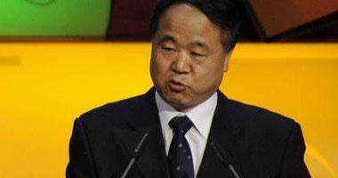 فى ذكرى حصوله على نوبل فى الآداب.. هذا ما يعرفه العرب عن الصينى مو يان