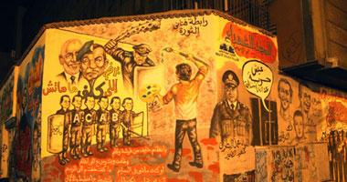 """بالصور فنانو """"الجرافيتى"""" يسخرون """"الإخوان"""""""
