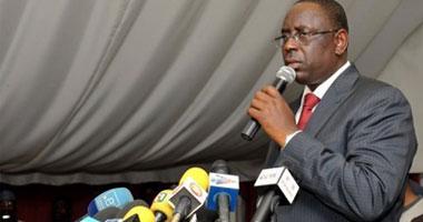السنغال تعطى الضوء الأخضر لإلغاء منصب رئيس الوزراء فى البلاد