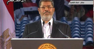 فيديو كلمة الرئيس مرسي بمناسبة
