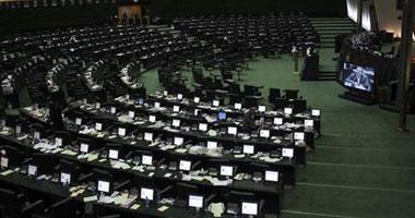 161 نائبًا إيرانيًا يوافقون على الاتفاق النووى مقابل 59 معارضا