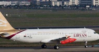 """الخطوط الجوية الليبية تحول رحلاتها من مطار """"معيتيقة"""" لمطار """"مصراتة"""""""