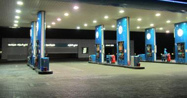 محطة بنزين- ارشيفية
