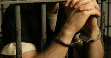 السجن 10 سنوات لعاطل بتهمة هتك عرض طفل بالإكراه فى سوهاج