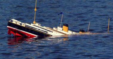 مصرع ثمانية مهاجرين بينهم ستة أطفال فى حادث غرق فى بحر ايجه