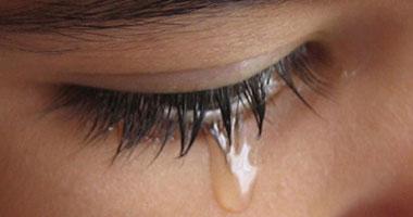 دموع S1120081121833