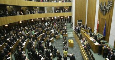 برلمان النمسا يوافق على منح الجنسية لأحفاد ضحايا النازية