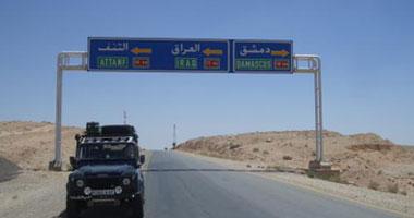العراق يعلن إغلاق المنافذ الحدودية أمام الوافدين باستثناء الطلبة والمرضى