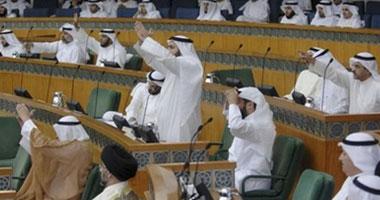 البرلمان الكويتى يصوت برفض الثقة البرلمان الكويتى يصوت برفض الثقة