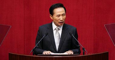 كوريا الجنوبية ونيوزيلندا تفشلان فى حل خلافات اتفاقية التجارة الحرة