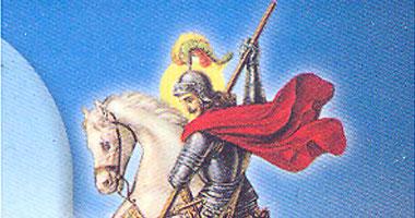 س وج.. كل ما تريد معرفته عن القديس مار جرجس فى ذكرى وفاته؟