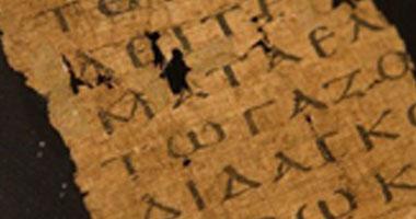 أقدم نسخة للإنجيل فى مزاد علنى S11200829154552