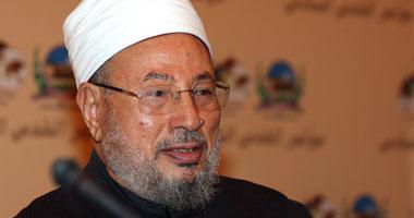 الداعية الإسلامى يوسف القرضاوى