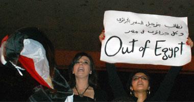 جانب من اعتصامات المصريين أمام السفارة الجزائرية أمس