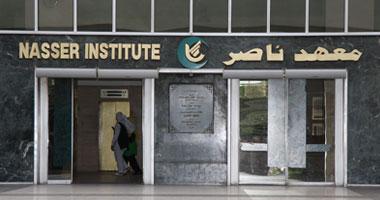 مدير معهد ناصر: 126 عيادة للكشف عن الأطفال المصابين بمرض الضمور العضلى