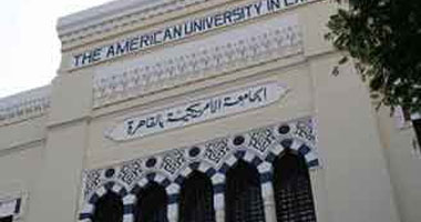 الإثنين.. الجامعة الأمريكية بالقاهرة تعلن الفائز بجائزة نجيب محفوظ للأدب
