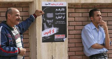 إفتكر تاريخهم الاسود : حملة ملصقات ضد الاخوان المسلمين S1120102814389