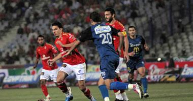 استاد القاهرة يستضيف مباراة الأهلى وإنبى