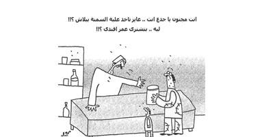 عمر أفندى