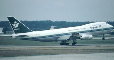 السعودية نيوز |                                              طيران السعودية: مطارات المملكة جاهزة لسفر من تلقى لقاح كورونا