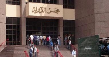 القضاء الإدارى يقضى ببطلان انتخابات مجلس إدارة غرفة شركات السفر والسياحة