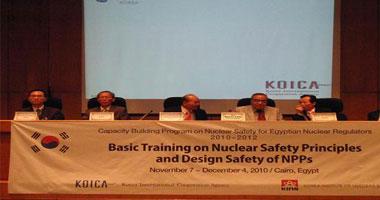 """جانب من مؤتمر لوكالة التعاون الدولى الكورية """"كويكا"""""""