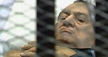 جانب من محاكمة حسنى مبارك