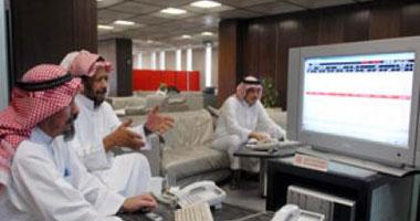 السعودية نيوز |                                              تباين بورصات الخليج بجلسة الثلاثاء.. والأسواق الإماراتية تربح 15 مليار درهم