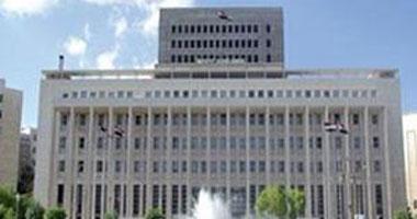 بنك سوريا المركزى يواصل تقديم الخدمات الأساسية وسط خطة الطوارئ لمواجهة كورونا