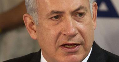 الرئيس الاسرائيلى