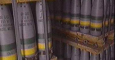 قصف بالأسلحة الكيماوية
