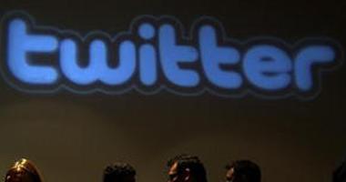 """""""تويتر بقى تافه ليه"""" مغردون يدونون حول سطحية الموقع: بقى فيسبوك فى نفسه"""