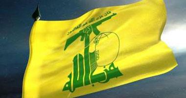 حزب الله  يدين قتل  داعش  لمواطنين عراقيين بأساليب  شنيعة