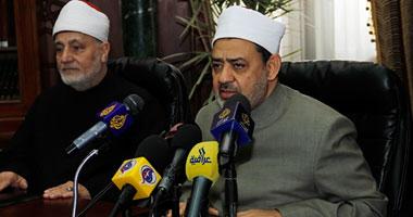 """شيخ الأزهر يستبدل مؤتمره الصحفى بكلمة لـ""""الشافعى"""" بميدان التحرير"""