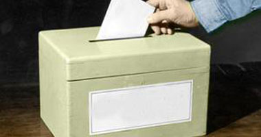 الحزب الديمقراطى فى المالديف يعلن فوزه فى الانتخابات البرلمانية